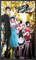 Steins gate 0 - intégrale - édition collector - blu-ray